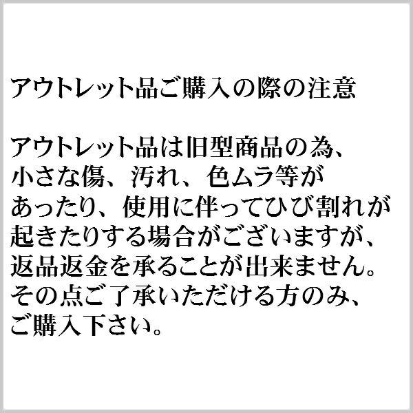 【アウトレットセール】【オカムラ】【数量限定】...の紹介画像2