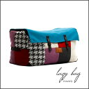 【ファブリックスツール】Lazy Bag Paris(レイジーバッグパリス)lazy bag 310-BB ビーズクッション スツール パッチワーク / グレー...