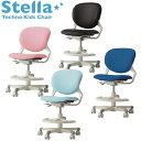 オカムラ 2020年モデル Stella ステラ 8620AX ソフトレザータイプ 学習チェア 学習椅子 PB51 ライトブルー PB52 ピンク PB55 ブラック ..