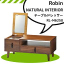 【高梨産業】【Robin(ロビン)】【NATURAL INTERIOR(ナチュラルインテリア)】テーブルドレッサー RL-M6250【送料無料】【smtb-TK】