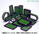 CITROEN シトロエン DS3 1.6L 16V TURBO (+RACING) GREEN FILTER グリーンフィルター エアフィルター 純正交換タイプ