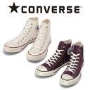 CONVERSE(コンバース)ALL STAR US COLORS HI【スニーカー コンバース】【キャンバス オールスター】【ホワイト パープル】【CHUCK TAYLOR チャック・テイラー】【ハイカット】【メンズ】【3130208】