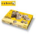 キュボロ Cuboro standard スタンダード 海外正規輸入品