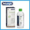 DeLonghi デロンギ コーヒーメーカー用 除石灰剤 5...