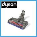 Dyson DC59 DC62 V6 Carbon fibre motorised floor tool ダイソン純正 カーボンファイバー搭載モーターヘッド 送料無料