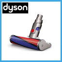 Dyson V6 ダイソン Soft roller cleaner head ソフトローラークリーンヘッド