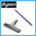 Dyson ダイソン Articulating Hard Floor Tool ハードフロアツール + DC59 DC62純正 ロングパイプ セット DC58 DC59 DC61 DC62 V6