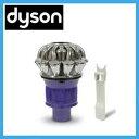 Dyson ダイソン Cyclone サイクロン DC58 DC59 DC61 DC62 V6 Motorhead 送料無料