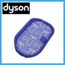 Dyson ダイソン DC31 DC34 DC35 DC44 DC45用 Filter フィルター 送料無料