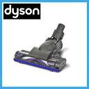 Dyson DC35 Motorized floor tool ダイソン純正 カーボンファイバー搭載モーターヘッド