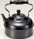 【純銅黒銅仕上げ】 鎚目湯沸かし2L BC-810 【楽ギフ_包装】【楽ギフ_のし宛書】