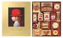 赤い帽子 ゴールドボックス  G1721-807