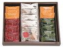 菊乃井 焼き菓子&紅茶詰合せ  H7824-132