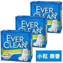 【ポイント10倍】【あす楽】エバークリーン 小粒 微香 6.35kg 3箱セット