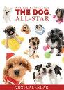 ショッピング卓上カレンダー 【メール便可】THE DOG 2021年 卓上カレンダー オールスター[犬/ドッグ/ペット/calendar/令和/デスク]