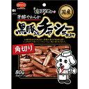 【ポイント10倍】【SALE】日本ペットフード ビタワン君の黒豚入りチャーシュー仕立て 角切り 80g