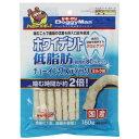 【ポイント10倍】【SALE】ドギーマンハヤシ ホワイデント 低脂肪 チューイングスティック ミルク味 160g