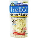 【ポイント10倍】【SALE】ドギーマンハヤシ ドギーマンハヤシ hello!ダイヤカットミルク 100g