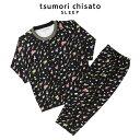 [ワコール]tsumori chisato SLEEP(ツモリチサト)流れ星 上下セット(7分袖トップス&7分丈ボトム)【ルームウェア・ナイティ・パジャマ】【407】【n】【n01】【p】【z】【セール・特価】【10P11Aug14】【】