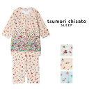 [ワコール]tsumori chisato SLEEP(ツモリチサト)オータムフラワー 上下セット【ルームウェア・ナイティ・パジャマ】【612】【n】【nt】【t】【5w】【】