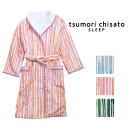 [ワコール]tsumori chisato SLEEP(ツモリチサト)ベルトストライプ ローブ【ルームウェア・ナイティ・パジャマ】【603】【n】【nt】【t..