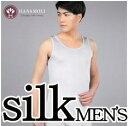 送料無料 silk 100% メンズタンクトップ 送料無料 メンズ シルク ランニング インナー