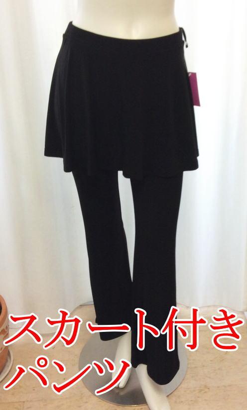 送料無料 パンツ スカート付き 3L スカート付きパンツ スカッツ 大きいサイズ