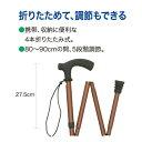 【送料無料】抗菌ソフトグリップ ステッキ 日本製 折りたたみ 伸縮杖 TioTio 神戸生絲 コベス