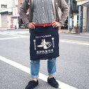 前掛け【犬印鞄製作所】