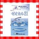 ★商品リニューアル★ゼオカル21 アルカリイオン還元水 水素水 正規取扱品 DM便不可