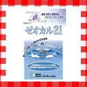 1周年記念★ポイント10倍★商品リニューアル★ゼオカル21 アルカリイオン還元水 水素水 正規取扱品 DM便不可