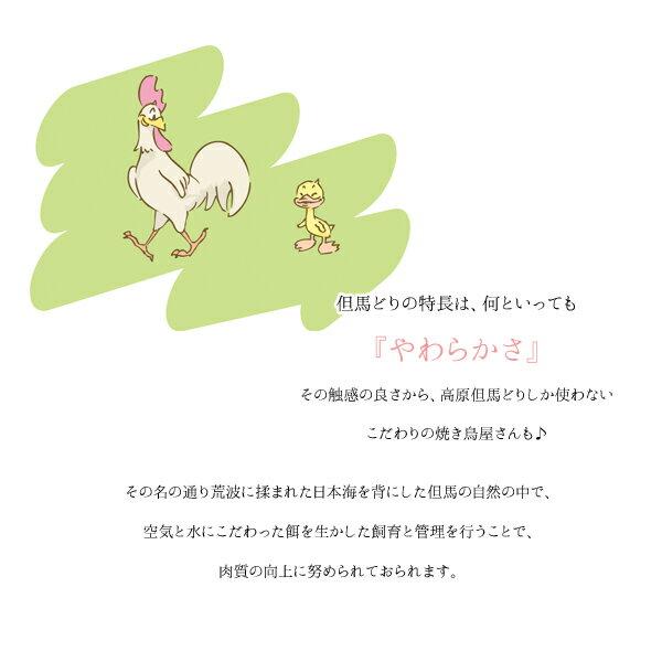 【RCP】【上質な鶏が再入荷☆マルチキ好き集ま...の紹介画像2