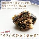 【RCP】【山陰境港産が再入荷!】【ぶりっとした身と芳醇な香り♫】【犬猫用食品材