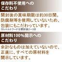 【次回1月25日入荷予定】犬の雑穀ごはん ドライフ...