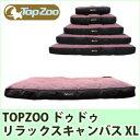 TOPZOO(トップズー) ドゥドゥ リラックス キャンバス サイズ:XL カラー:ピンク 犬 猫 ベッド