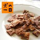 【いもミルフィーユ 50g】 福岡県の工房「いも屋」【完全無添加・手づくり】おいしい湧き水と素材にこだわった野菜おやつ。【犬 おやつ】【野菜】