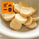 【送料無料】【九州産・犬用鶏ささみ&おからクッキー 50g】「お通じがよくなりました♪のお声頂いています!」【小麦粉不使用】【チワワなど小型犬に】【トリーツ】【猫・ネコちゃんにも♪】【犬 おやつ】【made in Japan】