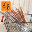 【秋鮭ハラスロング 300g (60g×5)】【お得パック】...