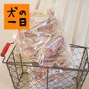 【九州産・鶏ささみ姿干し 1kg】低カロリー・高たんぱく・ダイエットに嬉しい♪【犬 おやつ】【無添加・手作り】【国産(原材国:日本)】【smtb-MS】