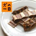【送料無料】【ジビエのおやつ・天然鹿のあばら骨 50g】 広島県産の鹿のあばら骨です。【完全無添加・手づくり】お肉が付いた食べやすい鹿のあばら骨です。小さめサイズでガリガリっと食べやすいです。【犬 おやつ】