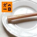 【送料無料】【ジビエのおやつ・天然鹿の骨(小)1本】 広島県産の鹿の骨です。【完全無添加・手づくり】お肉が付いた鹿の骨です。齧りながら歯のお手入れになります。【犬 おやつ】