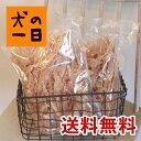 【国産・七面鳥(ターキー)アキレス 1kg】<無添加・無着色...