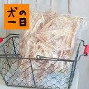 【お買い物マラソン★最大ポイント44倍】【国産・七面鳥(ター...