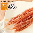 ●【50g】【九州産・鶏ささみ太スティック】●低カロリー★高タンパク☆【猫・ネコちゃんにも♪】【国産