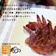 【30g】【鶏とさか 九州産】レビュー高評価!【ジャーキー】ヒアルロン酸たっぷり!歯のお手入れ♪【手作り・無添加】【犬 おやつ】