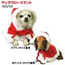 犬服 秋 冬 サンタクロース マント クリスマス コスチュー...