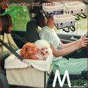 【メール便不可】Mサイズ 組み立て式 ドライブボックス 選べる3色【犬 猫 ペット 取り外し可能なクッション布付き】【アウトドア カー用品 通年 お出掛け 座席 車 シート ペット用品 小型犬】