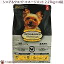 老犬&肥満犬用 総合栄養食 ドッグフード