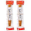 桜食品 秋田特産 いぶりがっこ 天日塩使用 4L 2本