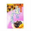 民芸銘菓 栗のしそ巻 1箱 160g
